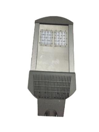 Jual lampu jalan led Untuk PJU 40 watt