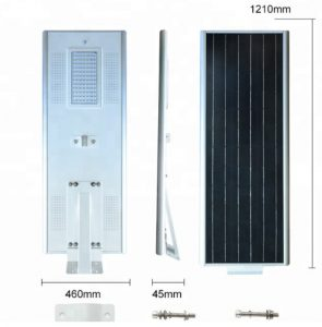 Jual lampu pju all in one tenaga matahari 70 watt