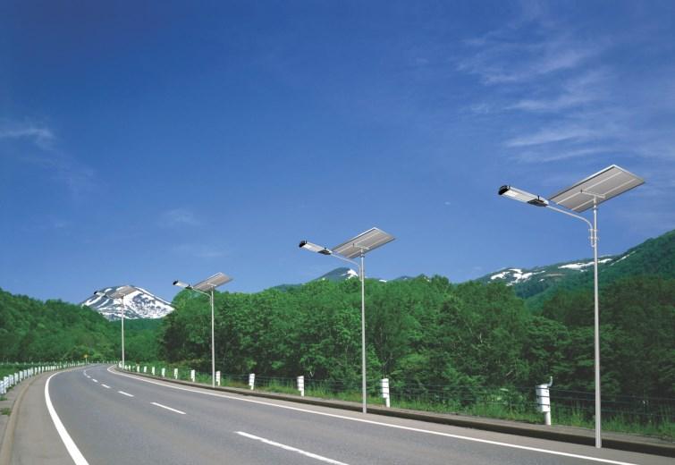 Jual smart PJU tenaga Surya 40 watt murah di surabaya